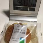 3時のおやつ〜( ´ ▽ ` )ノ