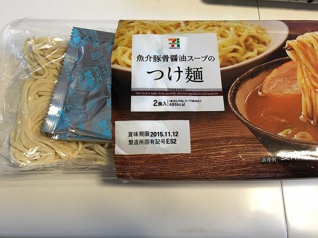 魚介のつけ麺