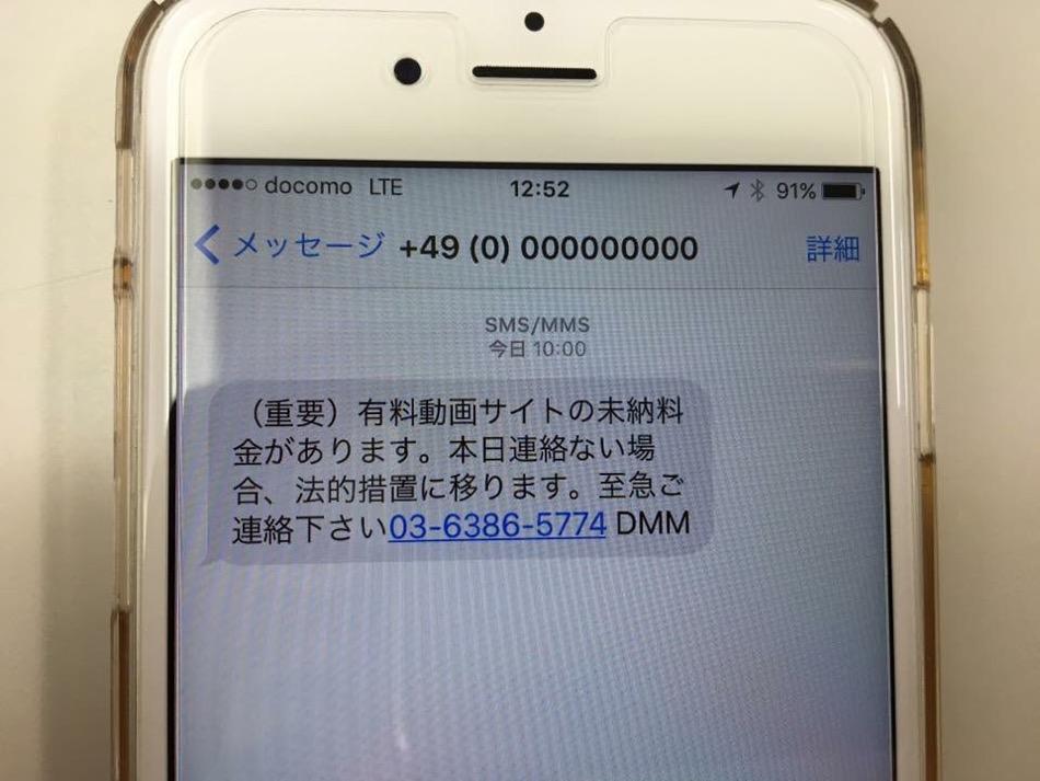 IMG_6692.JPG
