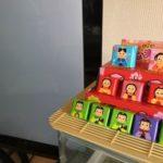 驚きの雛人形!3段飾りが300円!