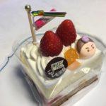 シャトレーゼのこどもの日ケーキ