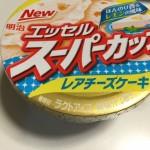 エッセルスーパーカップレアチーズケーキを食べてみた
