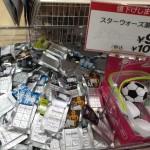 イトーヨーカドーで8000円得した!