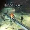 何コレ⁉︎水族館でまさかの展示